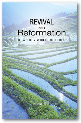 Reformation and Reformation