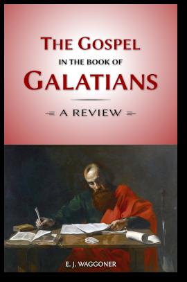 an analysis of the gospel of galatians